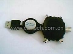 USB  五合一伸缩线 转接头 多功能转接头