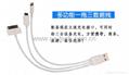 iPhone5/4+micro 三合一充电线 一拖三数据线 苹果多功能多头线 2