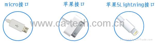 iPhone5/4+micro 三合一充电线 一拖三数据线 苹果多功能多头线 3