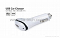 High Quality iPhone USB Car Charger 5V 1000MA