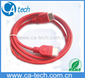 Red High speed HDMI cable with ethernet  (HDMI A type to HDMI A type)