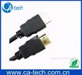 高速HDMI線, 高清晰多媒體HDMI數據線,1.3B版