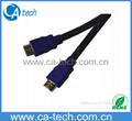 高速高清晰多媒體HDMI數據線 1080P V1.3B版