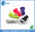 NEW Colorful Dual USB Car Charger For