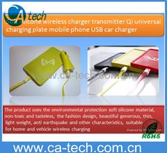 软硅胶无线充电器发射器qi通用充电板手机USB车载充电器