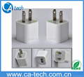 USB Travel Charger For ipod/iPhone/iPad/PDA