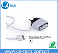 Travel Charger For iPhone 4GS 4G &IPOD