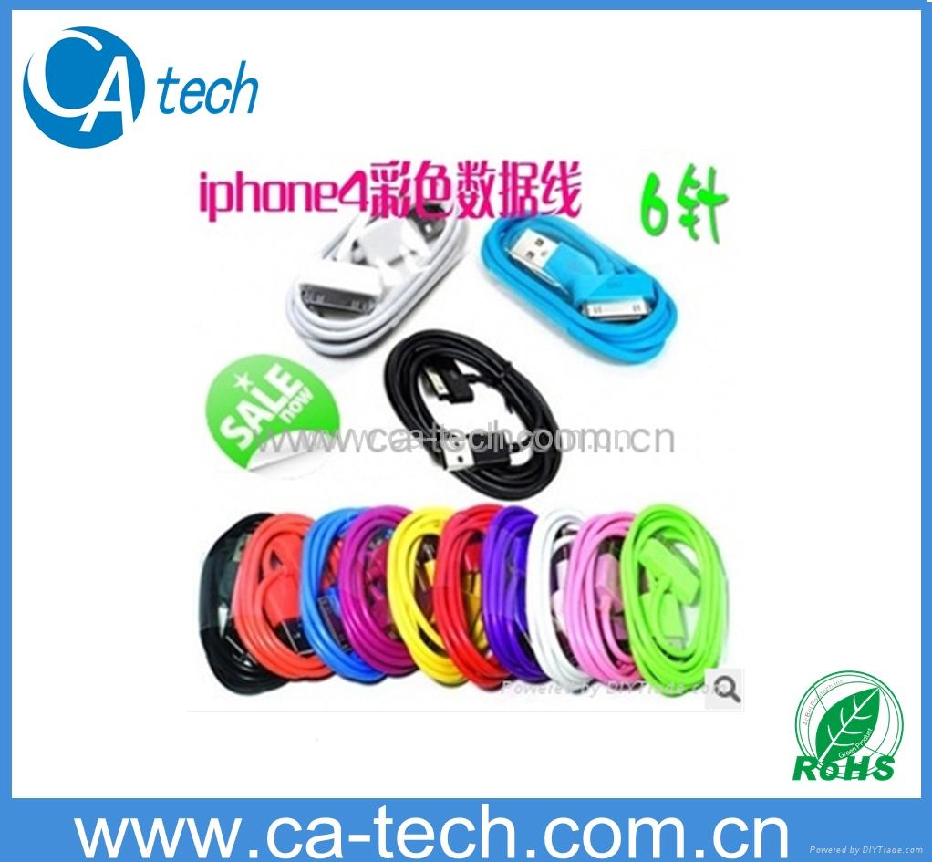 彩色苹果4数据线 iphone4s usb充电线 6芯 3G ipad充电线 1