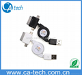 iPhone 4S 5 USB cable 3 in 1,Micro 5P Cable,MINI 5P Cable ,USBRetractable Cable