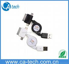 一拖三 一分三 蘋果 三星平板 USB 數據線 HTC手機充電線 連接線