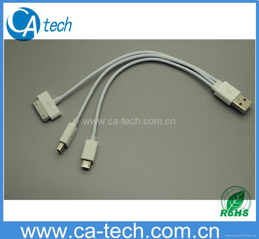一拖三 一分三 苹果 三星平板 USB 数据线 HTC手机充电线 连接线 1