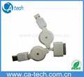 USB AM+IEEE1394