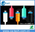 LED智能发光Micro US