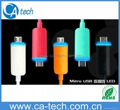 LED智能發光Micro USB數據線三星S4 小米手機發光充電線