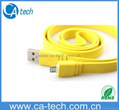 USB Micro Cable  HTC手機數據線  手機數據線