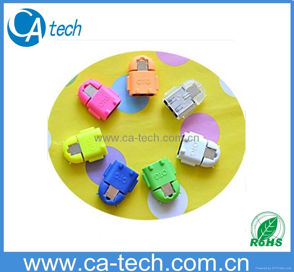 三星小米安卓机通用.Micro USB OTG转接头 U盘转接头OTG彩色 1