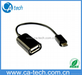 Samsung OTG Cable  Micro  USB OTG Cable/Adapter/Converter