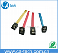 SATA 7P-II Cable
