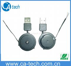 單拉USB伸縮線