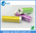 USB移动电源 手机移动电源