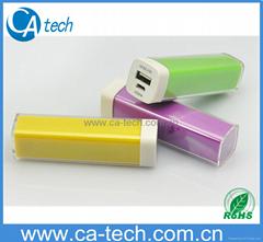 High Quality 2200mAh External Battery Charger Power Bank