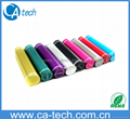 2600MA USB Power Bank