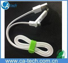 新款一拖二合一蘋果三星雙面USB數據線 IPHONE6/5 5S安卓V8充電線