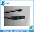USB轉路由器連接線 USB轉華為路由器數據線 1