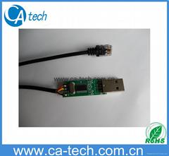 USB轉路由器連接線 USB轉華為路由器數據線