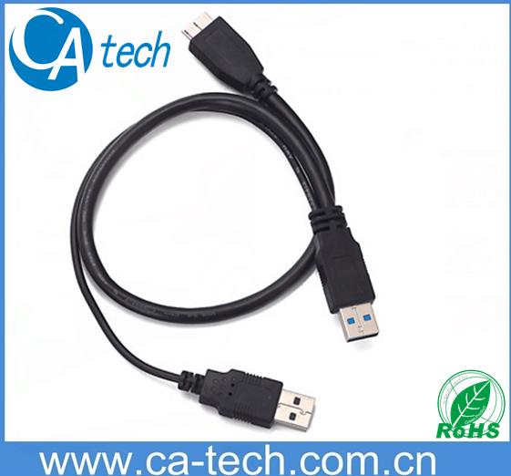 USB3.0硬盘数据线带供电 1