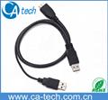 USB3.0硬盘数据线带供电