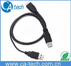 USB3.0硬盤數據線帶供電