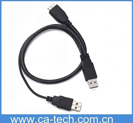USB3.0硬盘数据线带供电 2
