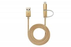 二合一數據線安桌蘋果手機充電線鋁合金尼龍編織數據線