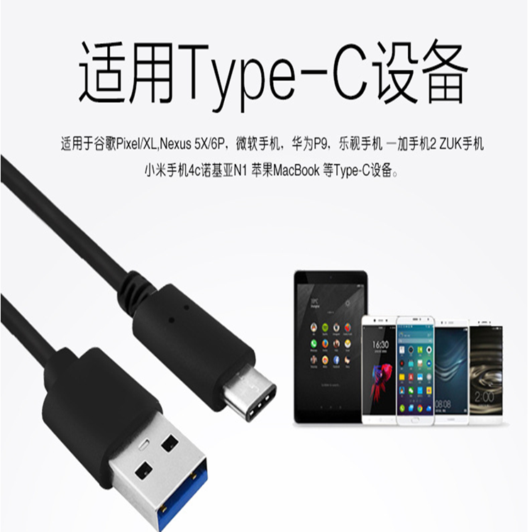 Fast charging USB3.1  Type C Cable  for Samsung Galaxy Note8 S8 6