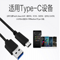 工厂直销USB3.1TYPE C 数据线 6