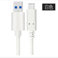 工厂直销USB3.1TYPE C 数据线 2