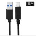 工厂直销USB3.1TYPE C 数据线 3