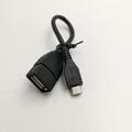 USB A 母 转MINI5P