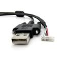 USB 2.0电脑装配线带端子