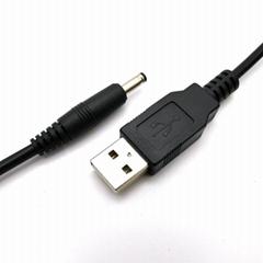 USB2.0公对DC3.5音频头电源线