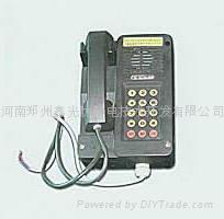 煤礦礦用防爆可視電話機