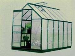 GH75 Green House