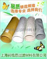 各種材質濾袋