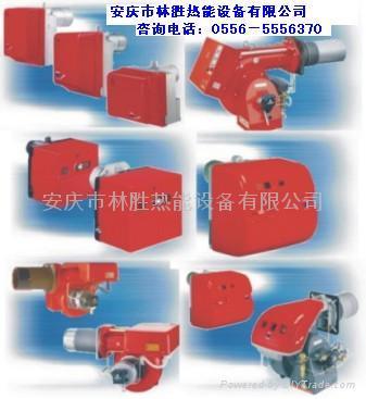 燃烧器 1