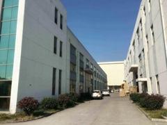Korec Plastics & Hardware Products Co., Ltd