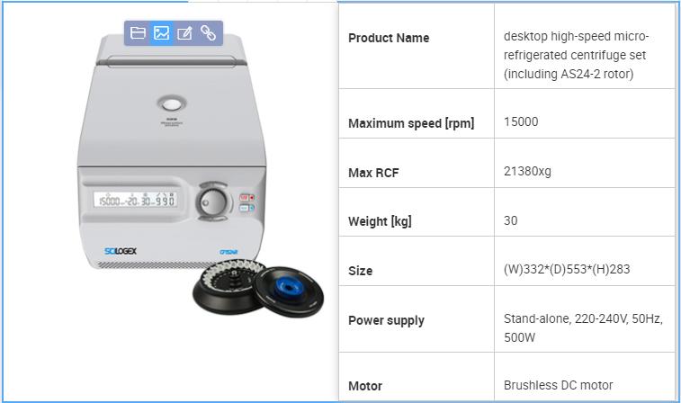 Lab Equipment Desktop High Speed DC Brushless Motor Refrigerated Centrifuge 2
