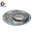 70ml 通用一次性鋁制稱量盤 3