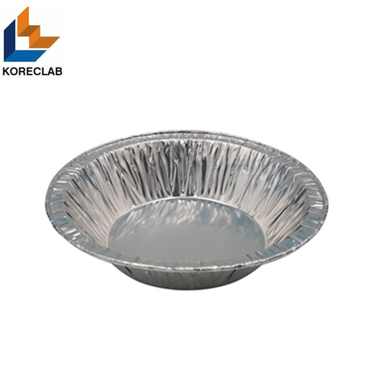 20ml 通用一次性鋁制稱量盤 2