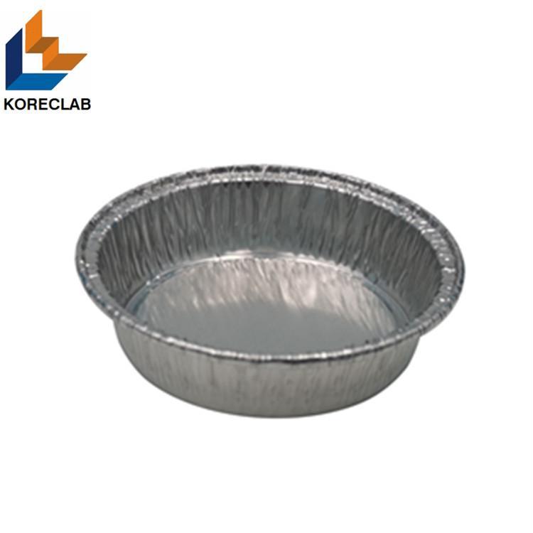 20ml 通用一次性鋁制稱量盤 5